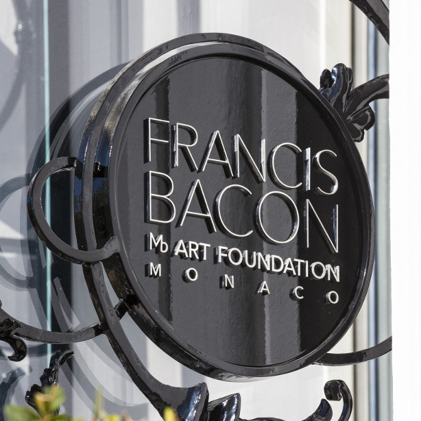 Image: Foundation exterior, © The Estate of Francis Bacon. All Rights Reserved – MB Art Collection.